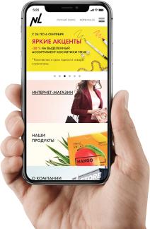 nlstar.com всегда под рукой в твоём телефоне
