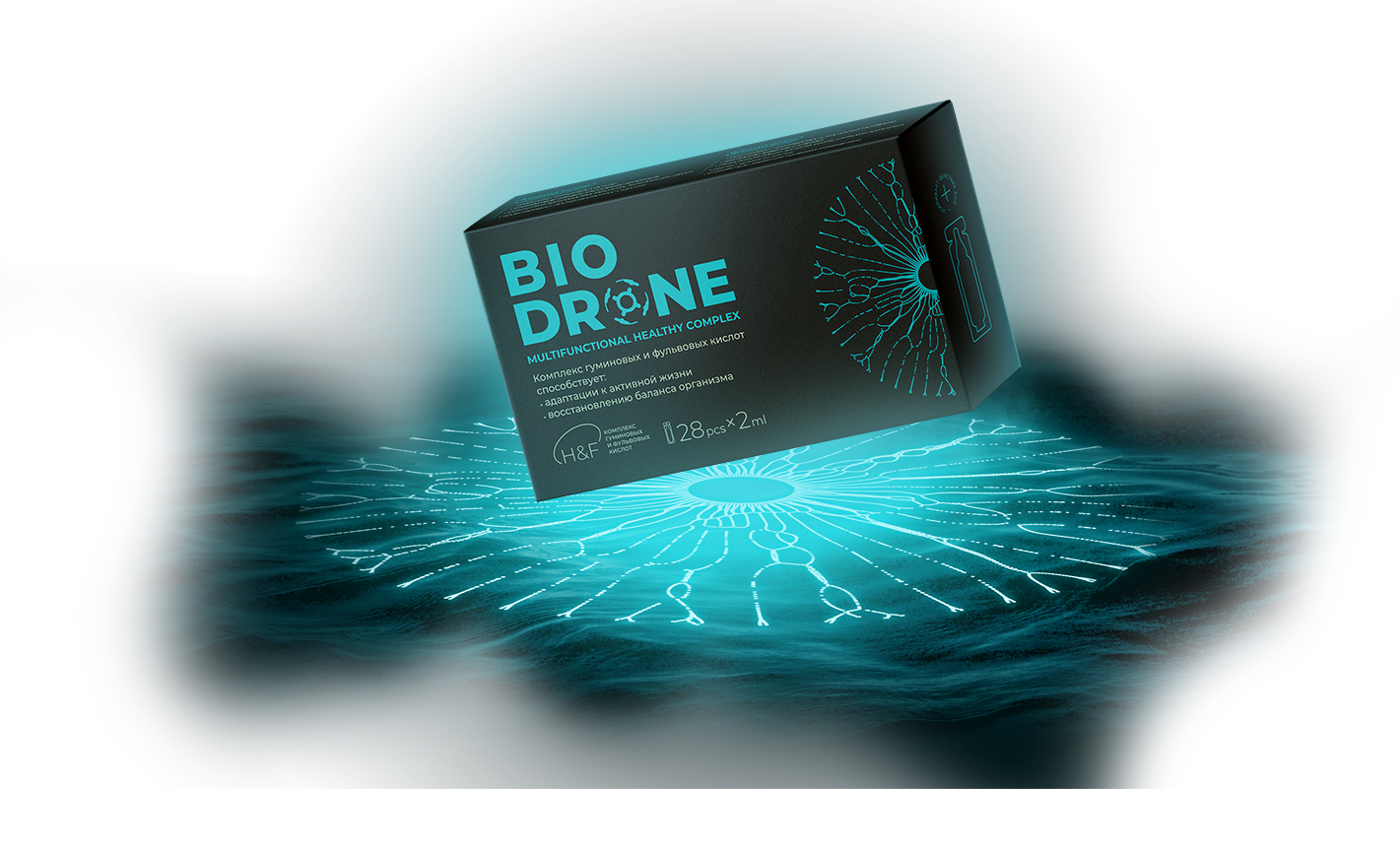 Натуральный продукт Bio Drone в упаковке