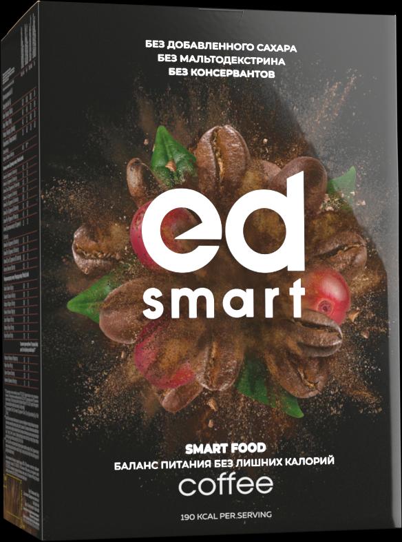 ED Smart Coffee
