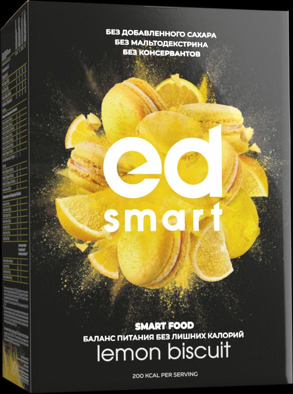ED Smart Lemonbiscuit